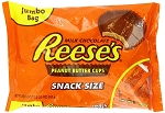 Reeses Peanut Butter Cups Snack Size Candy, (Pack of 12)
