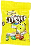 M and M Peanut Chocolate Candy 5.3 Ounce Bags, (Pack of 12)