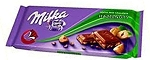 Milka Milk Chocolate With Hazelnuts 3.5 Ounce Chocolate Bars, (Pack of 20)