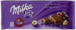 Milka Raisins and Nuts Milk Chocolate Bar 3.5 Ounce Chocolate Bars, (Pack of 20)