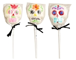 Day of The Dead Marshmallow Lollipops, (Pack of 12)